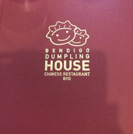 Review: Bendigo Dumpling House